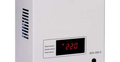Як вибрати стабілізатор напруги для газового котла: поради та рекомендації щодо вибору