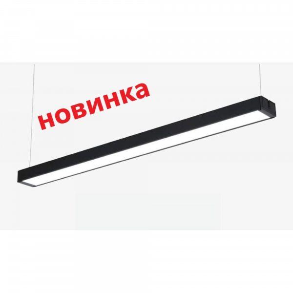 Светильник подвесной на тросах Евросвет Sign 30Вт 1200мм 4200К черный
