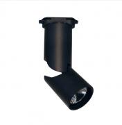 Светильник трековый черный 15W 6500K Ledstar 102984