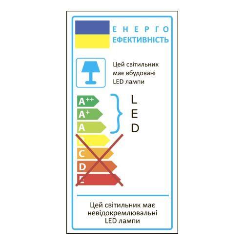 Светодиодный светильник накладной Круг 33W 5000K Feron AL538