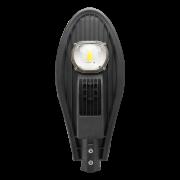 Светодиодный уличный консольный светильник с линзой BROADWAY 50W