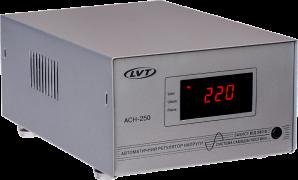 LVT автоматичний регулятор напруги АСН-250