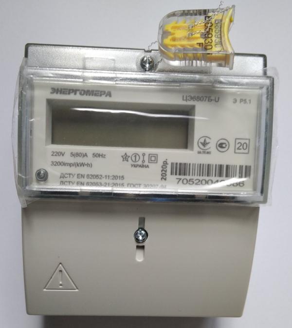 Электросчетчик однофазный Энергомера на DIN-рейку и в шкаф ЦЭ6807Б-U Р5.1 5-60А (2)
