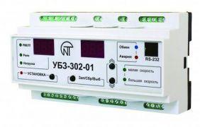 Блок защиты лифтовых электродвигателей универсальный УБЗ-302-01, 5-50 380В / 50Гц Новатэк