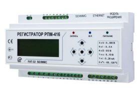 РПМ-416 Реєстратор електричних параметрів (програмне забезпеч. RPM-416 Data Analysis) Новатек