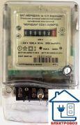 Лічильник електроенергії однофазний електронний Меридіан СОЭ-1,02/5КРТД 220В 5(60)А
