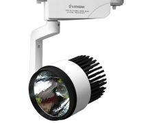 LED-Светильник Ledstar трековый 30W White 4000K 101336