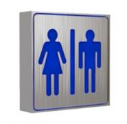 """Світильник вказівник туалету """"WC"""""""