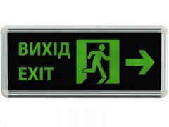 """Аварійний світильник """"Вихід праворуч"""" односторонній"""