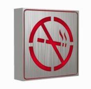 """Світильник вказівник """"Не палити"""""""