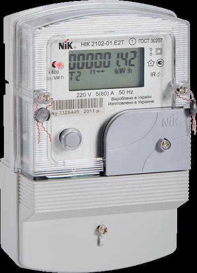 NIK2100 AP2T.1000.C.11 (NIK 2102-01.E2T) счетчик электроэнергии однофазный многотарифный электронный (5-60)A, 220В