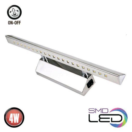 Horoz подсветка для зеркал хром LED 4W HL6651L - купить в Украине: цена, характеристики, отзывы | Elektrovoz