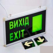 """Базука аварійний світильник """"Вихід"""" EXIT двостороння + дві наклейки 3W Lemanso LMB3300"""
