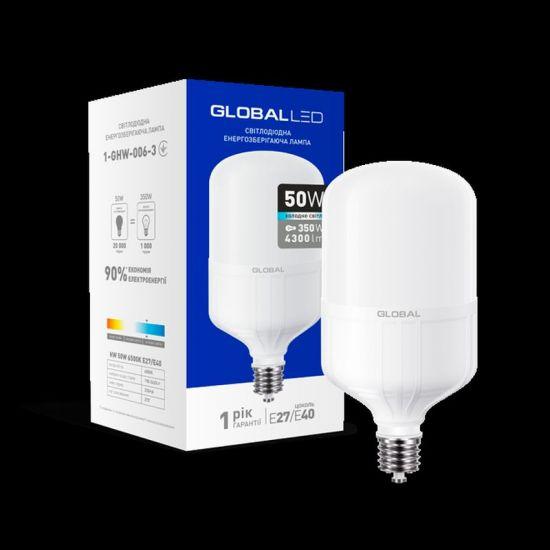 Светодиодная LED лампа высокой мощности HW GLOBAL 50W холодный свет 6500K E27/E40 (1-GHW-006-3) - купить в Украине: цена, характеристики, отзывы | Elektrovoz