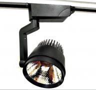 Светильник трековый черный 25W 6500K Ledstar 102980