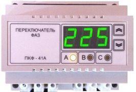 Реле автоматичного вибору фаз ПКФ-41А