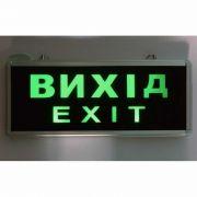 Аварийный светильник указатель Выход EL50 Feron зеленый / серебристый 27075