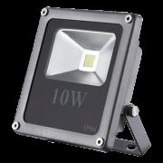 Светодиодный прожектор Slim 10W IP66 Bellson