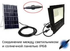 LED прожектор 25W на солнечной батарее с пультом 6500K IP65 VARGO VS-045