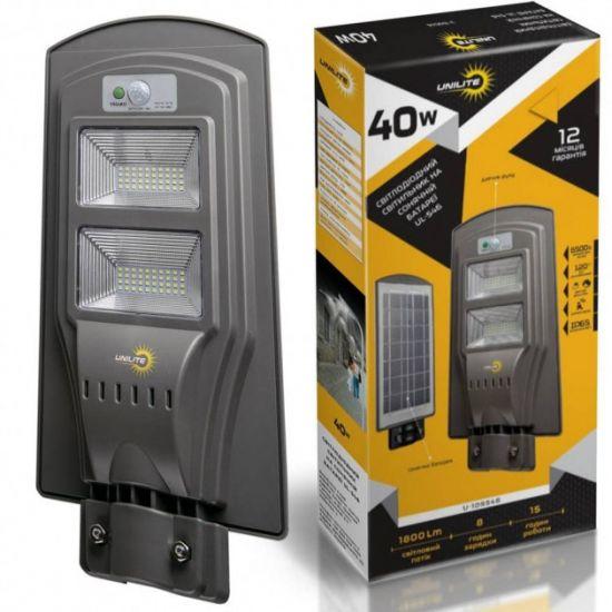 LED світильник вуличний 40W на сонячній батареї 6500K IP65 VARGO Unilite VS-109546