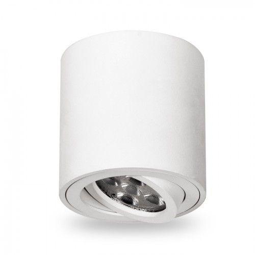 Акцентный светильник под лампу GU10 белый Feron ML302
