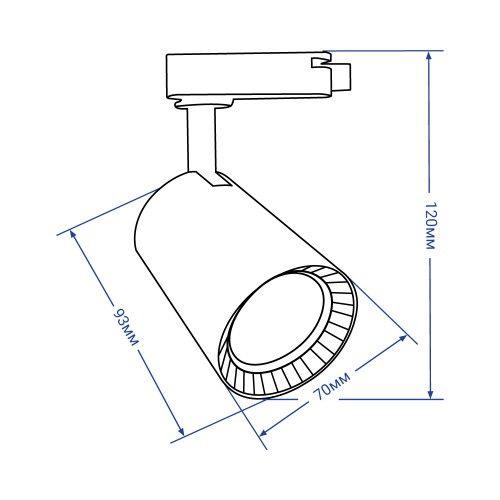 Трековый LED светильник AL100 COB 12W 960LM 4000K  IP40 черный 70*93*120мм Feron