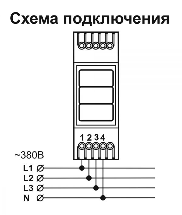 Вольтметр DigiTOP ВМ-3 в трехфазной сети